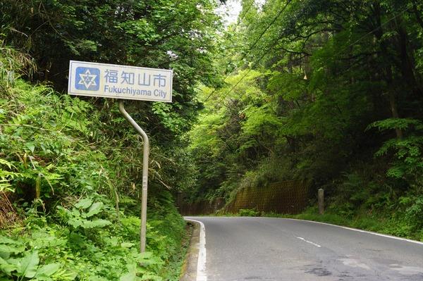 福知山001