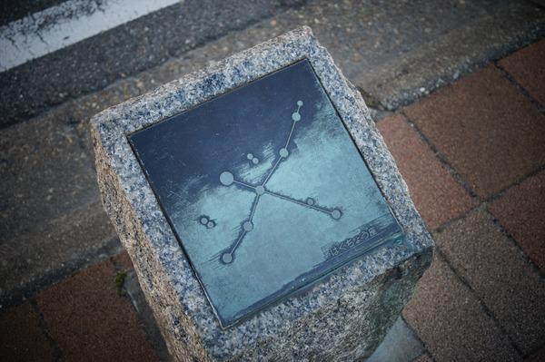 明石市立天文科学館035