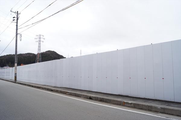 高山氷菓114