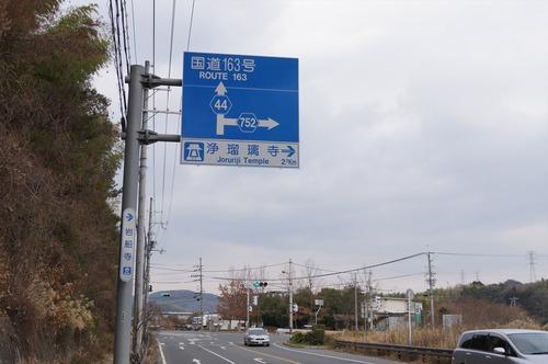 浄瑠璃寺003