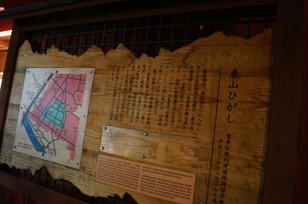 金沢風景008