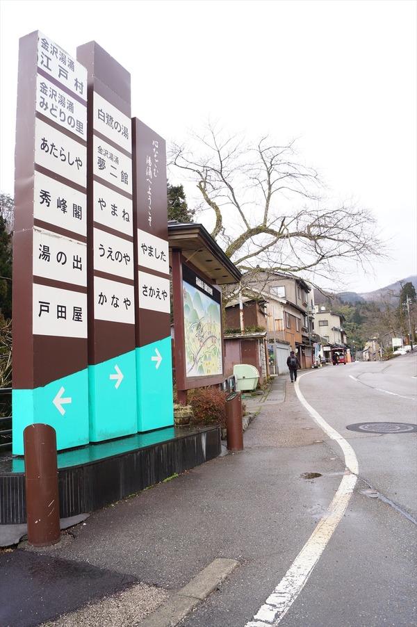 金沢湯涌051