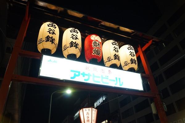 2014 祇園祭003