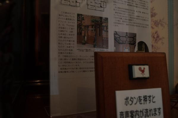 神戸散策007