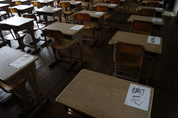 旧鎌掛小学校051