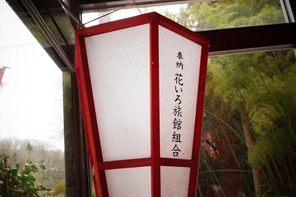 金沢湯涌018