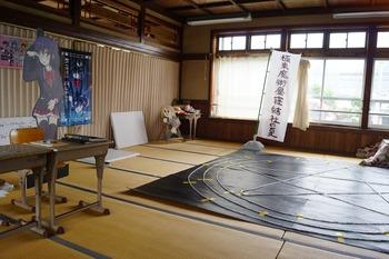 旧鎌掛小学校076