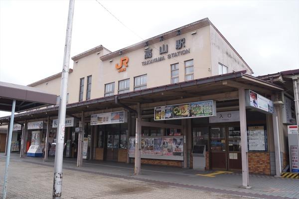高山氷菓126