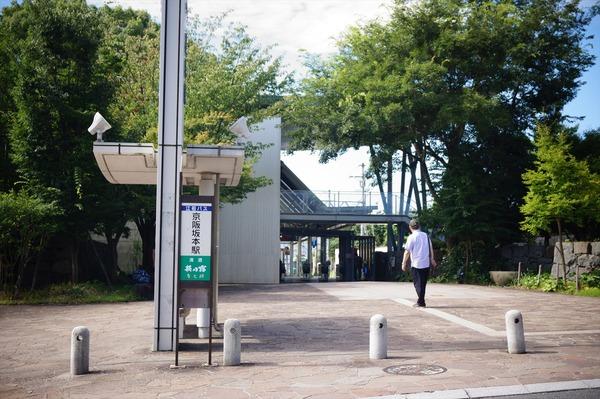 大津坂本001