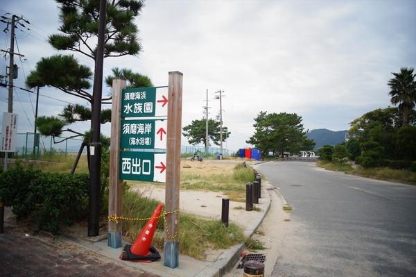 神戸ゆるり旅020