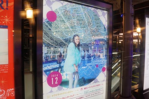 大阪駅009