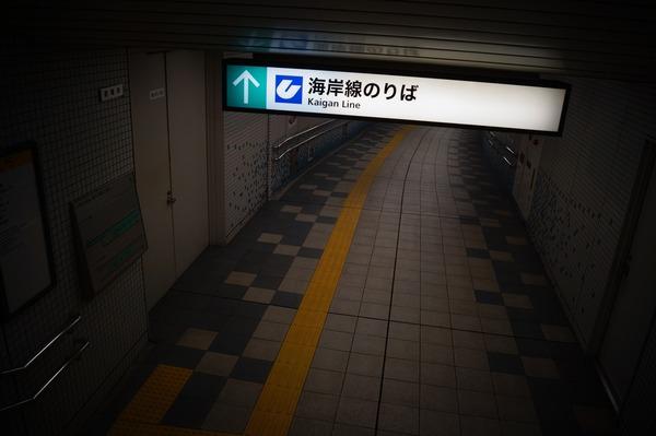 神戸ゆるり旅029