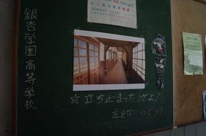 旧鎌掛小学校031
