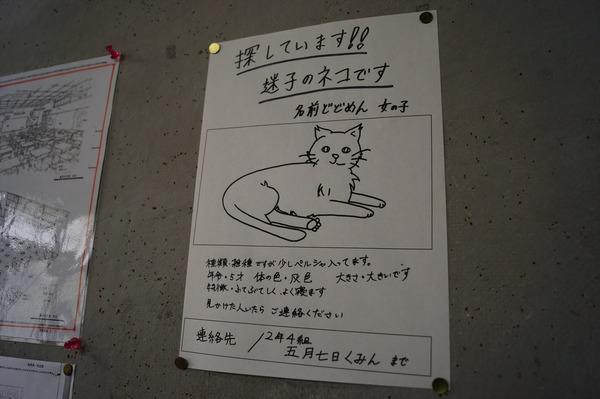 旧鎌掛小学校058