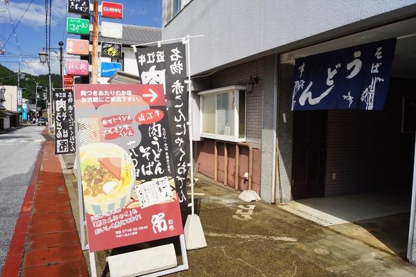 近江八幡039