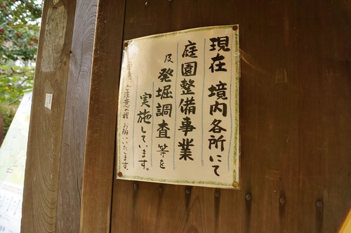 浄瑠璃寺029