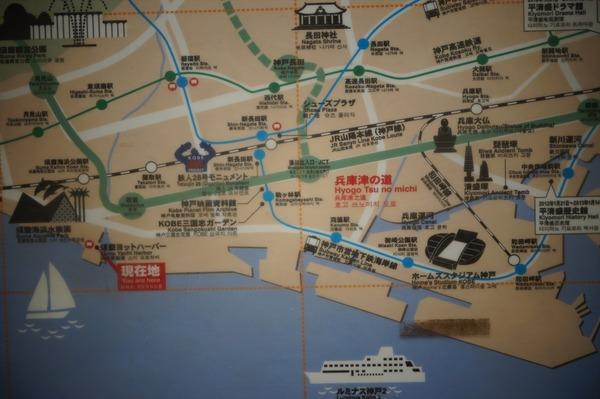 神戸ゆるり旅021