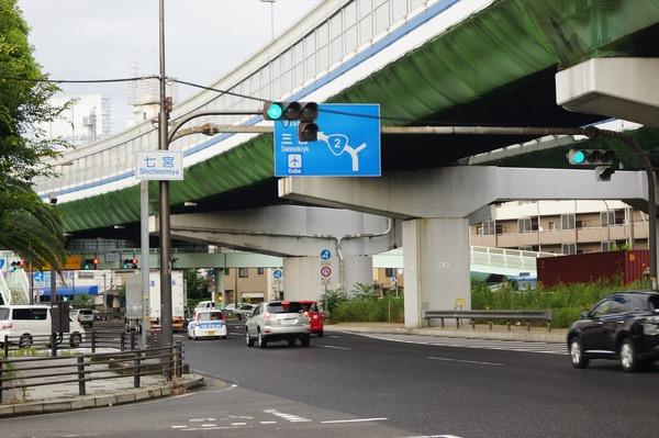 神戸七宮001