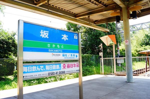 大津坂本042