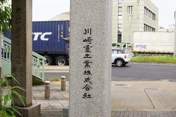 神戸七宮010
