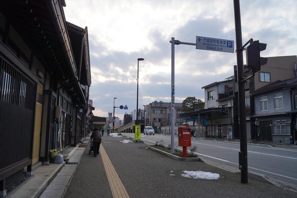 高山氷菓038