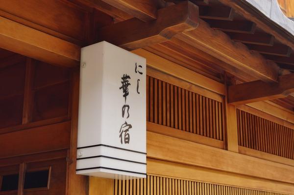 金沢風景072