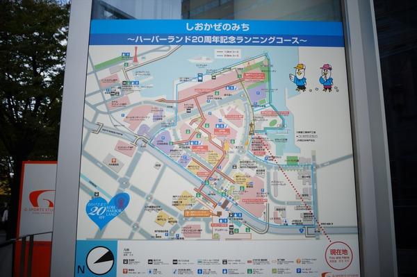 神戸ゆるり旅071