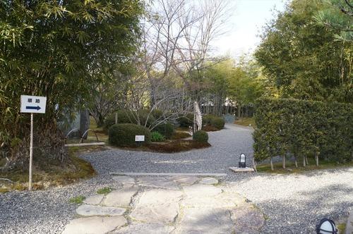 松花堂庭園016