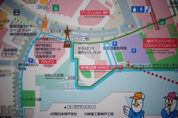 神戸ゆるり旅064