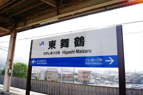 舞鶴001