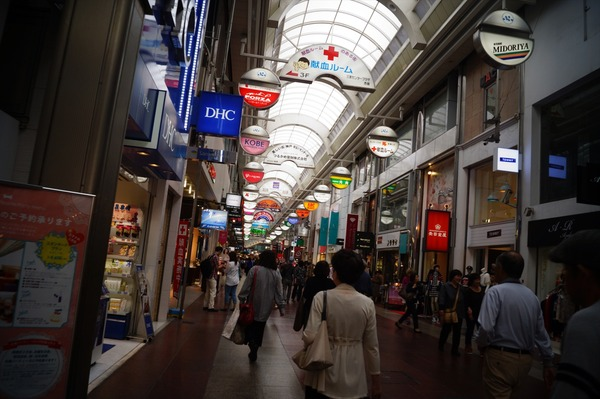 神戸ゆるり旅092