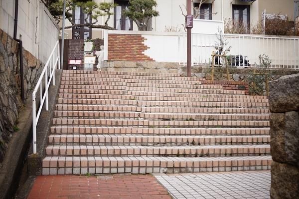 神戸 あるいとう027