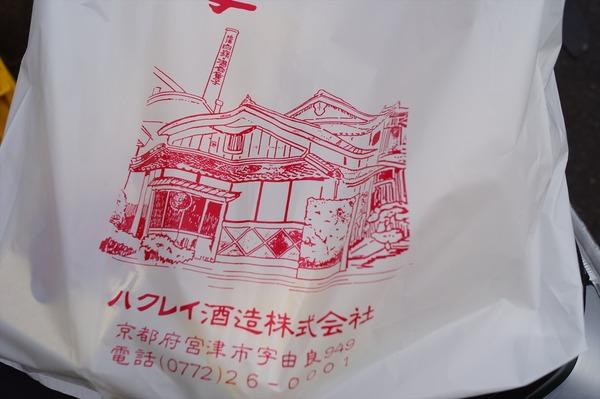 宮津 - 舞鶴046