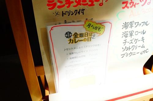 舞鶴084