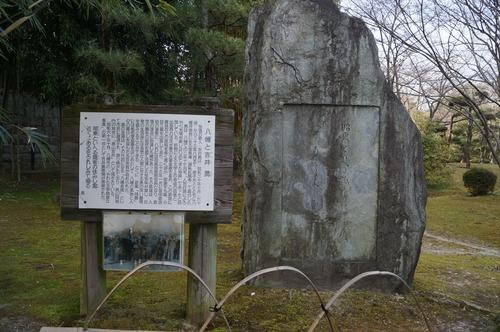 松花堂庭園017