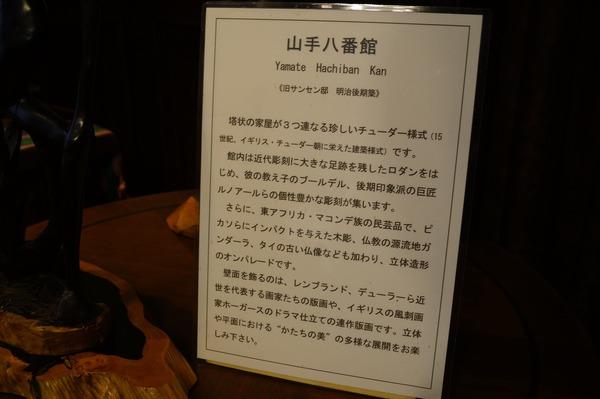 神戸 あるいとう036