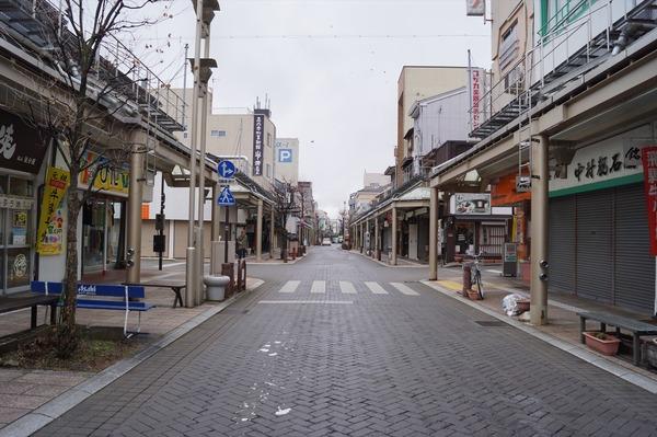 高山氷菓088