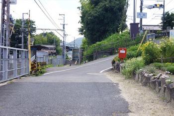 中二恋*石山坂本線043
