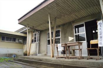 旧鎌掛小学校102