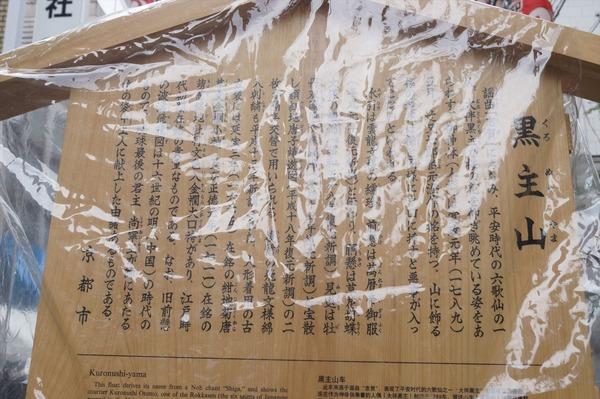 2014 祇園祭027