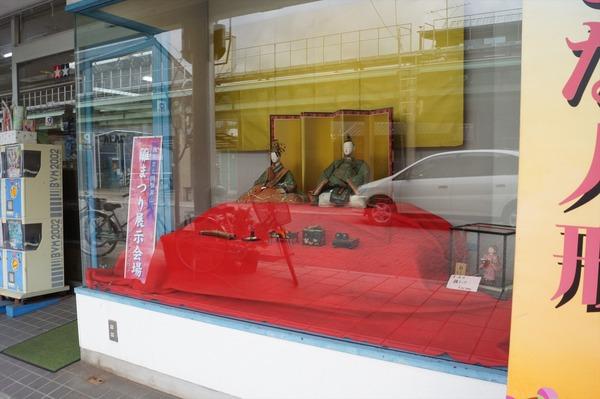 高山氷菓148