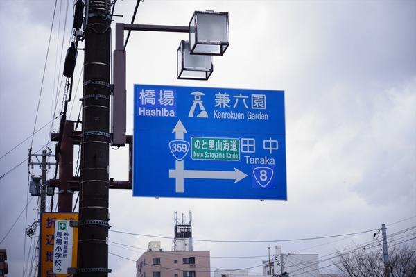 金沢風景120