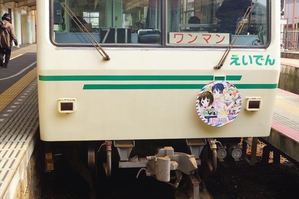 えいデン×きんモザ021
