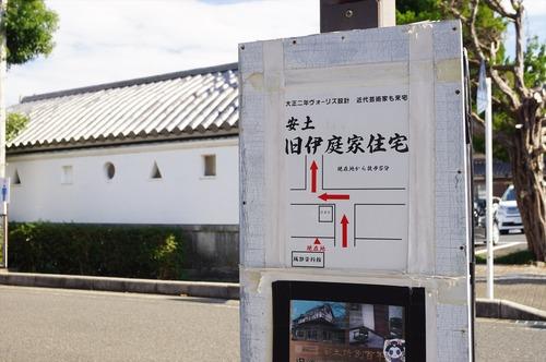 中二恋*近江八幡006