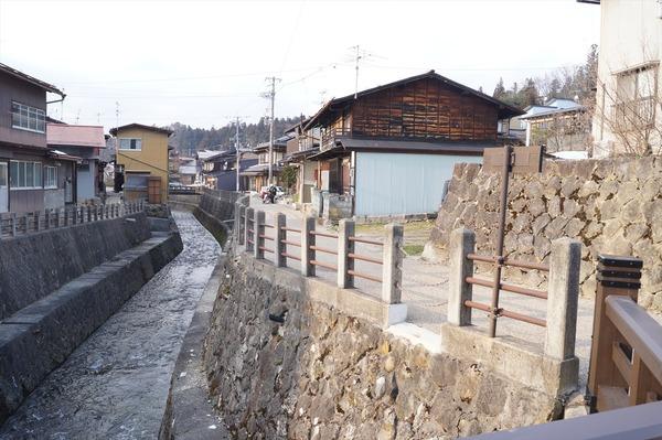 高山氷菓036