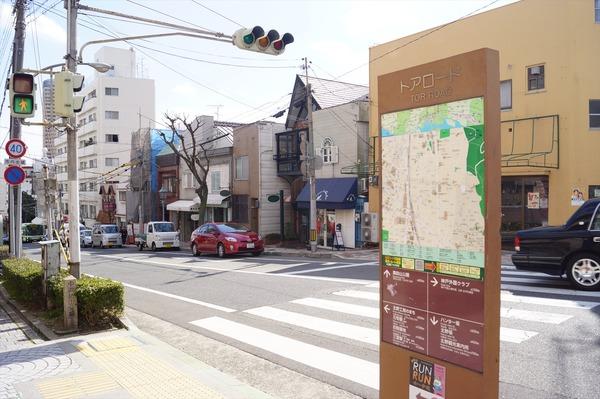 神戸 あるいとう092