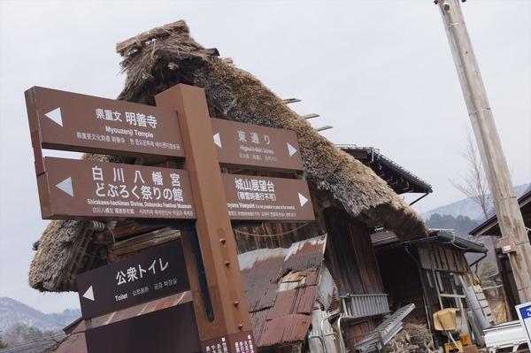 飛騨高山033