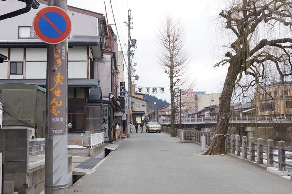 高山氷菓014