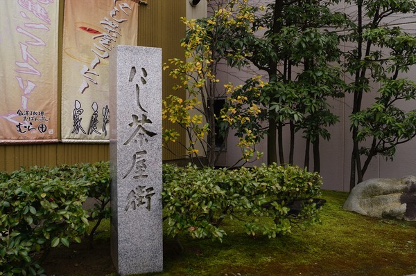金沢風景063