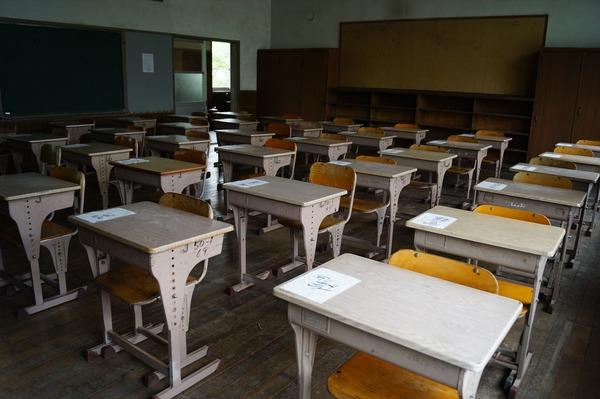 旧鎌掛小学校057